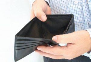 ate-sueldo